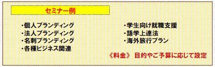 20091126seminar.JPG
